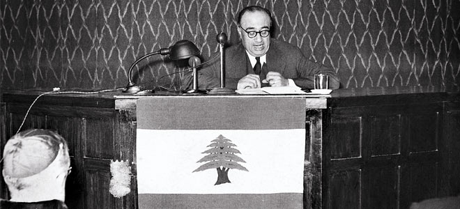 Michel Chiha at the Beirut Cenacle, 1950
